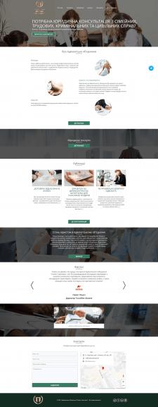 Сайт адвокатского объединения