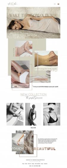 K.nude - магазин женского белья