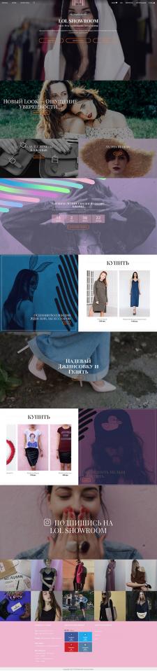 Online Магазин Для Украинских Дизайнеров