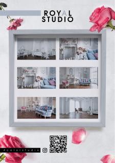 Постер для фотостудії