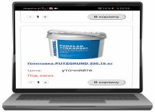 Добавление товаров на сайт