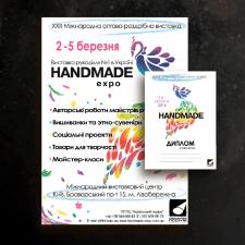"""Плакат и диплом для """"Украинский подиум"""""""