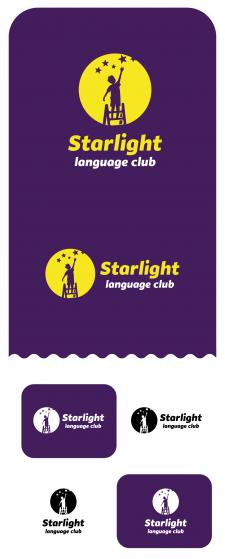 Starlight - Клуб иностранных языков