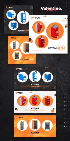 Макеты для рекламы товара ТТСК