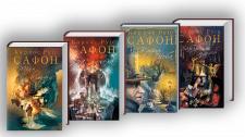 обложки для книг Карлоса Сафона из-во КСД