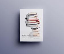 Постер для книжного магазина