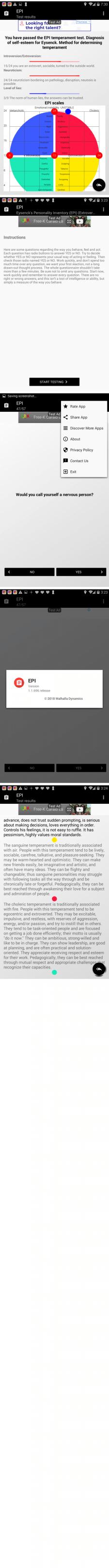 EPI - Личностный опросник Айзенка