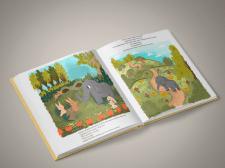 книжка про слоненка