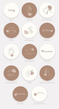 Иконки для визажиста
