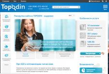 Topodin.com