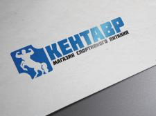 logo_kentavr