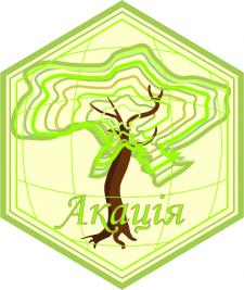 """Логотип для медового підприємства """"Акація"""""""