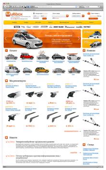 Дизайн интернет-магазина «Multibox»