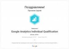 Настройка Google Ads