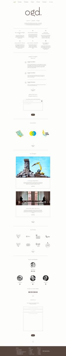"""Сайт Творческой Студии """"Organic Graphic Design"""""""