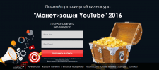 Сайт услуг по раскрутке каналов в YouTube
