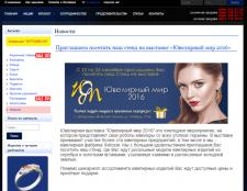 Новости для Ювелирного дома Svitozar