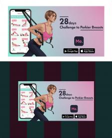 Дизайн баннера для приложения