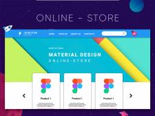 Online-store in Material Design