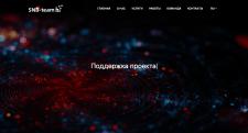 Сайт Web-Studio SNB group