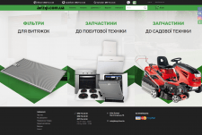 Интернет-Магазин на OpenCart (2018)