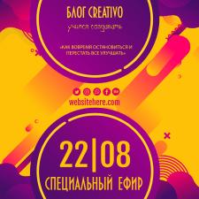 банер для рекламы фб\инста CREATIVO