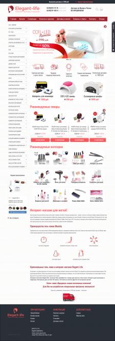 Elegant-Life - Интернет-магазин для ногтей!