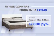 Баннер для сайта по продаже мебели