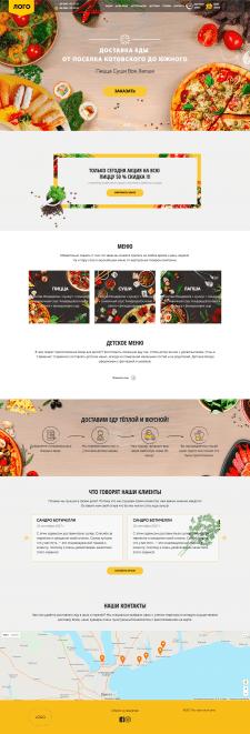 Верстка лэндинга пиццы и суши