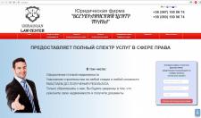 Создание сайта, установка на MODx revo
