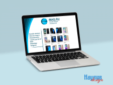 "Баннер для онлайн магазина ""Elektron-mag"""