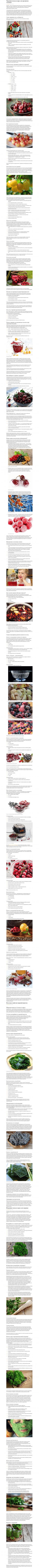 ПИЩЕВЫЕ ПРОДУКТЫ | Рецепты и правильное питание or