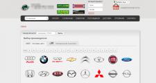 Интернет магазин автозапчастей с TecDoc на Битрикс