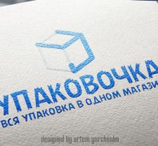 Лого Упаковочка