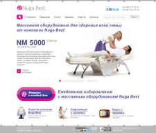 Сайт для компании Нугабест Украина