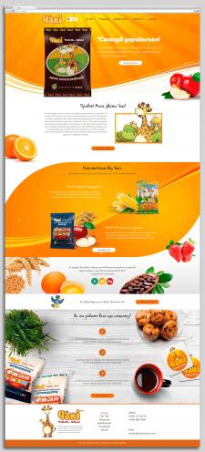 Chaki - web site