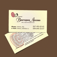 Визитка: дизайн+разработка логотипа