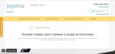 Наполнение интернет магазина на платформе OpenCard