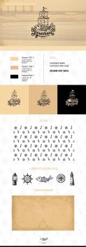 """Логотип и фирменный стиль для кафе """"Пристань"""""""