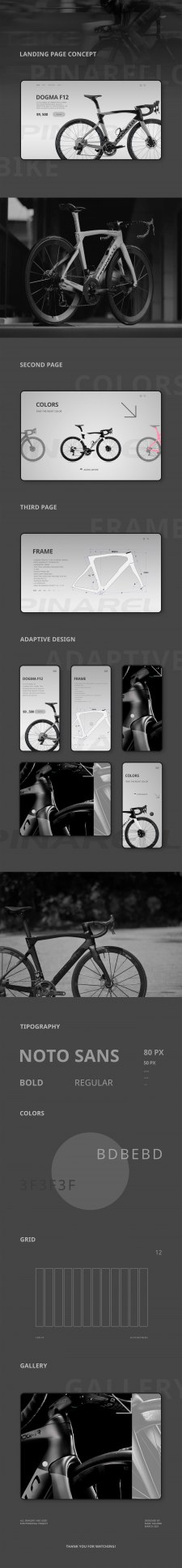 Лендинг для Pinarello bike
