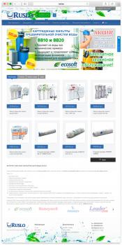 Интернет магазин фильтров для воды RUSLO