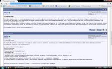 Написание рекомендаций на форумах