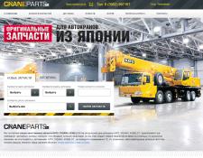 crane-parts.ru