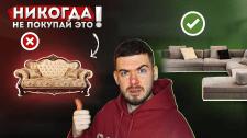 Фото коллаж для ютуб канала ДНЕВНИК ДИЗАЙНЕРА