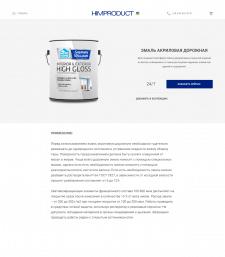 """дизайн сайта """"кооператива"""" связаного с энергетикой"""