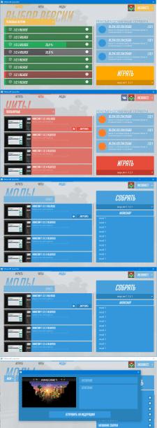 Визуальная часть программы GUI на javafx