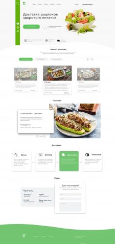 Web design. Дизайн главной страницы сайта