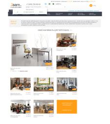 Интернет-магазин мебели Jaam