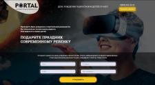 Клуб виртуальной реальности, под ключ