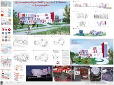 """Дипломный проект """"Дизайн-концепция музея Любви"""""""
